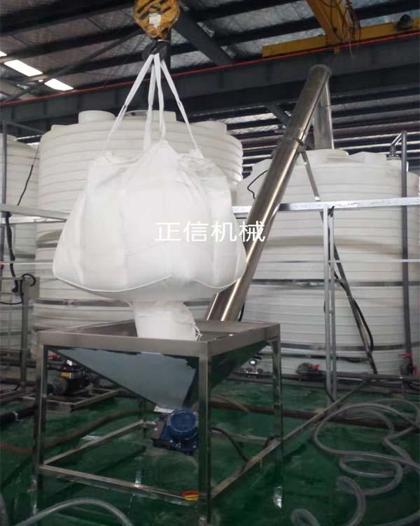 重庆熊总定制 273大管径输送机 尿素原料上料机