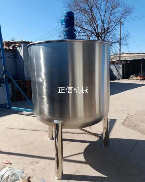 吉林朱总生产调合漆,3吨搅拌罐