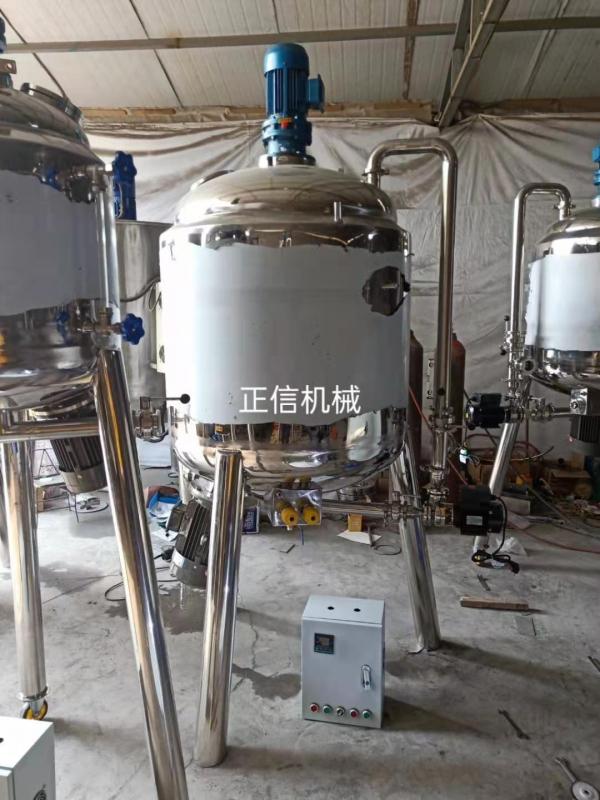 云南客户定制 下至高剪切乳化罐 循环加热搅拌釜