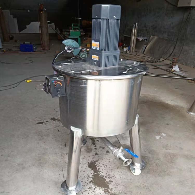 小型不绣钢搅拌桶 调速搅拌罐