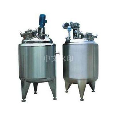 电加热搅拌罐日化液体搅拌罐真空反应釜食品混合罐