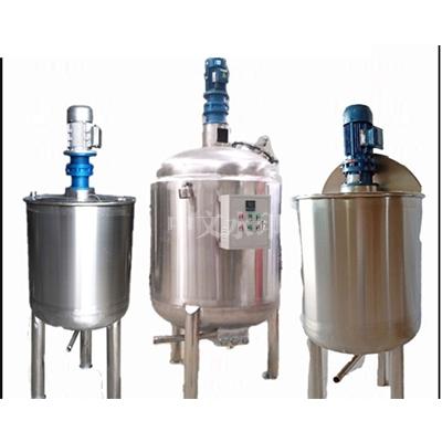不锈钢电加热搅拌罐乳化机抽真空反应釜膏状搅拌桶原材料搅拌罐