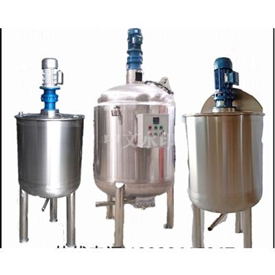 304不锈钢液体搅拌罐压力电加热搅拌桶食品饮料真空不锈钢反应釜