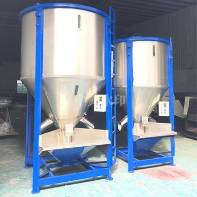 立式塑料搅拌机高速搅拌机饲料混合机