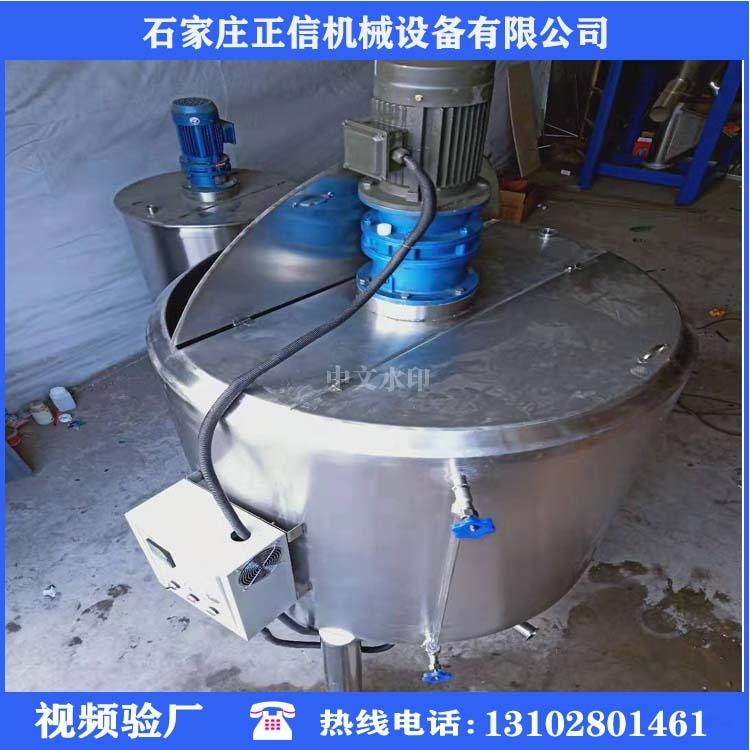 定制304/316L不锈钢混合搅拌机化工配料桶加热缸5000升