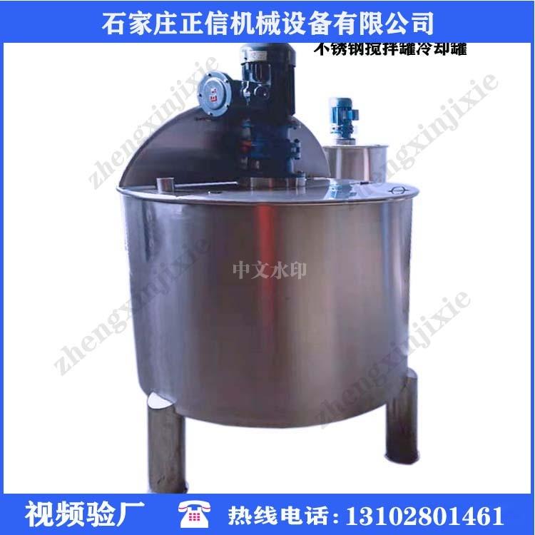 单层加热保温罐不锈钢大型搅拌罐储料罐
