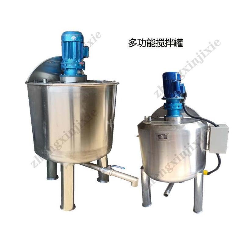 常年出售 多功能搅拌罐 不绣钢加热浓配罐