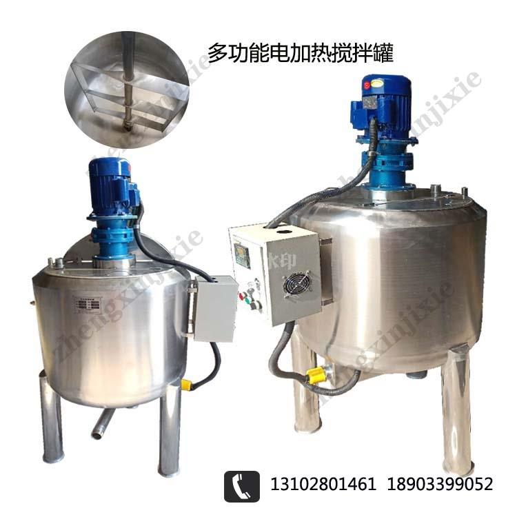 定制胶水不锈钢液体搅拌罐电加热搅拌缸