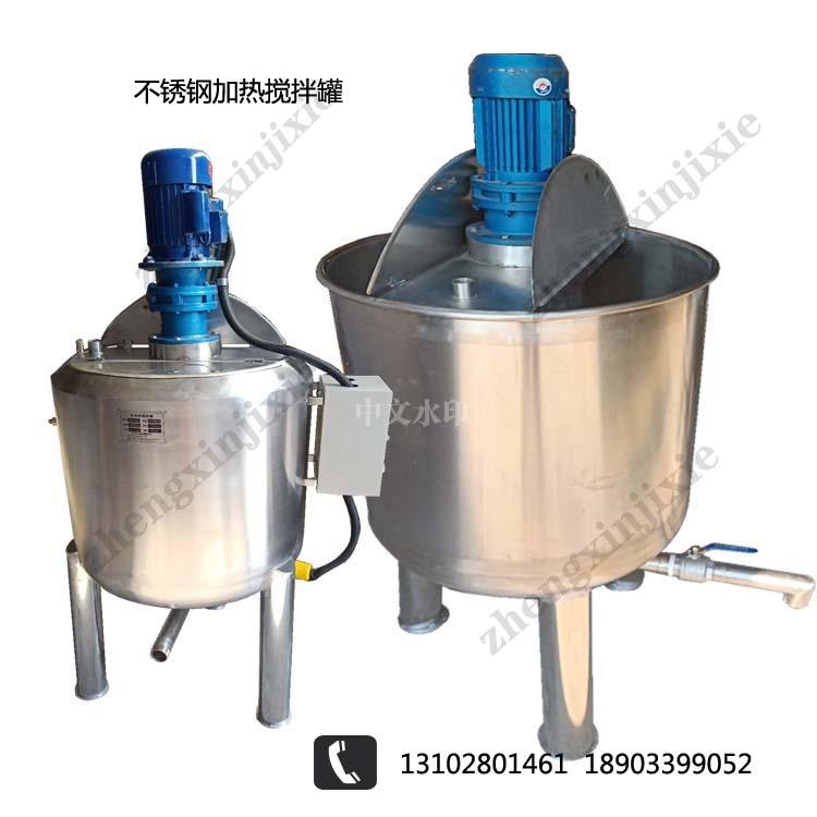 卫生级不锈钢搅拌缸500升1吨2吨3吨5吨10吨