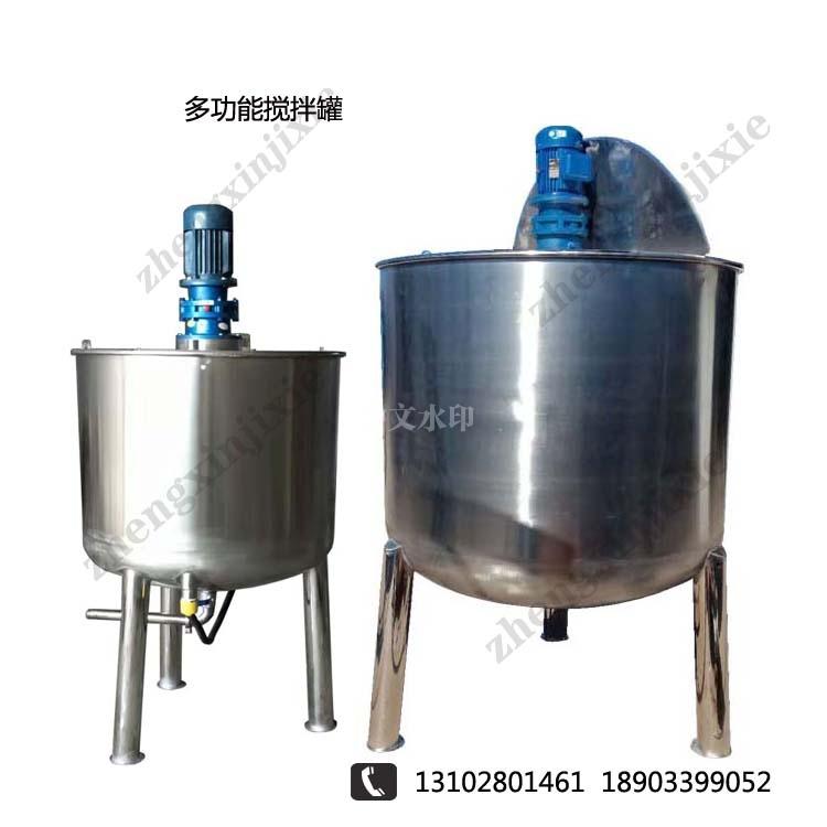 定制番茄酱不锈钢搅拌罐加热搅拌机5吨10吨