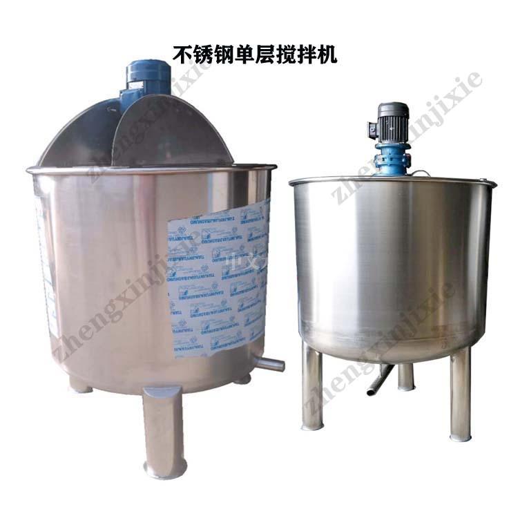 不锈钢单层搅拌机
