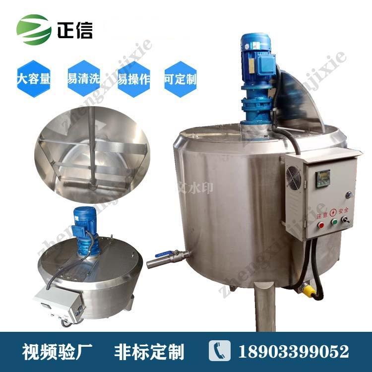液体肥料不锈钢双层加热搅拌罐耐腐蚀易清洗操作简单