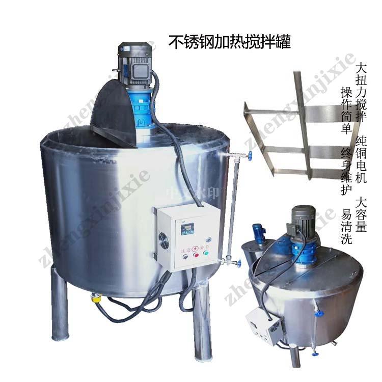 蜡油加热搅拌罐 不锈钢反应釜 均质乳化罐 分解罐