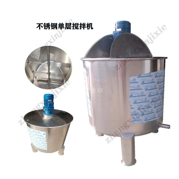 药膏不锈钢混合桶 油膏搅拌罐 化工反应釜均质乳化罐