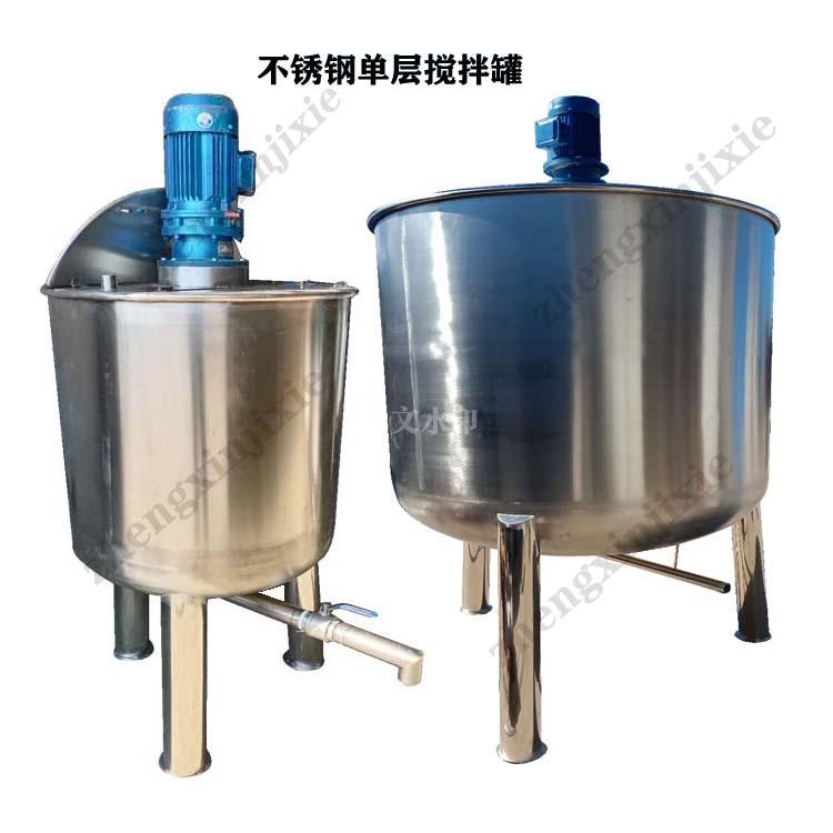 一吨搅拌机 立式不锈钢混合搅拌桶