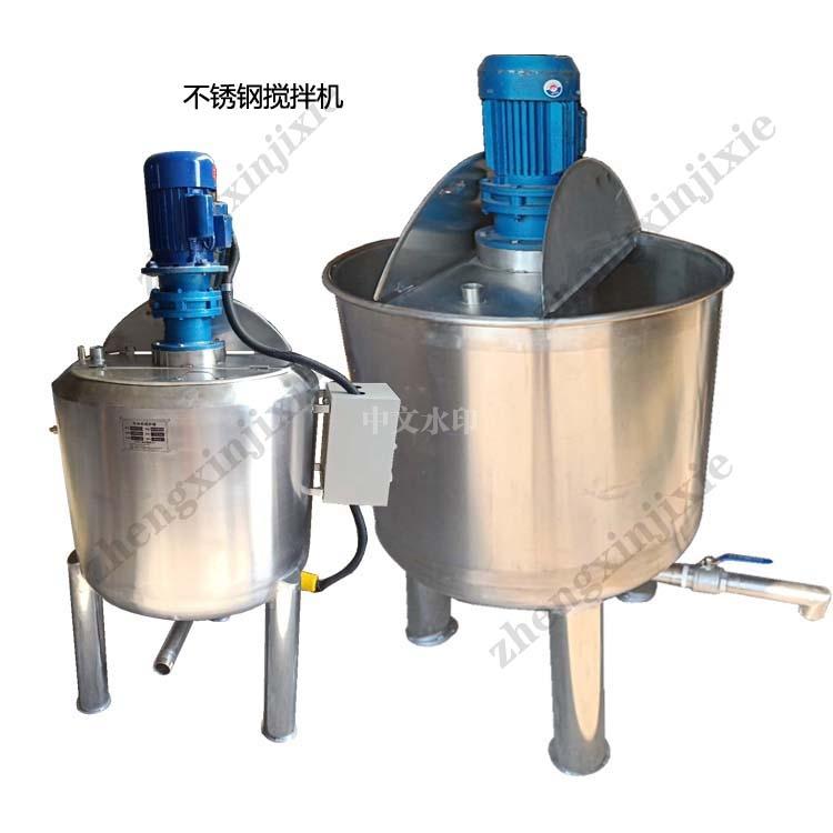 防水涂料搅拌罐 全自动搅拌机 操作简单