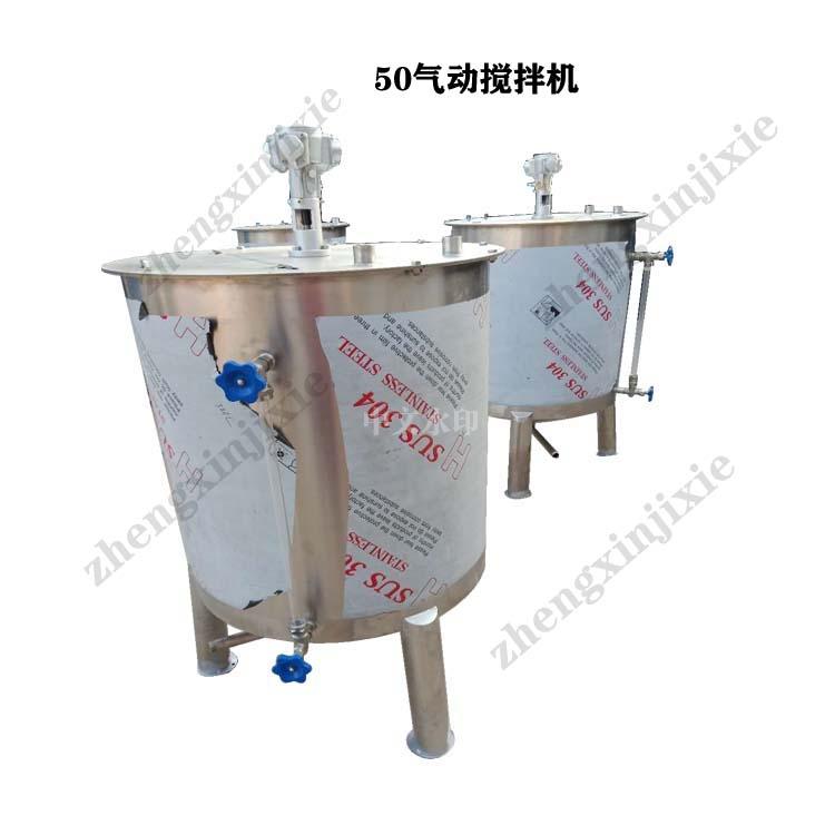 涂料气动搅拌机 药品气动搅拌桶生产厂家