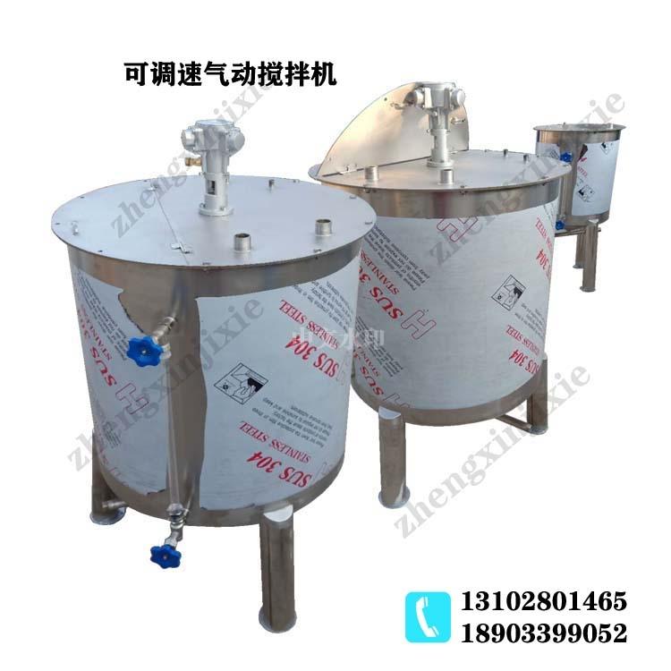 甘肃50加仑气动搅拌机精选厂家