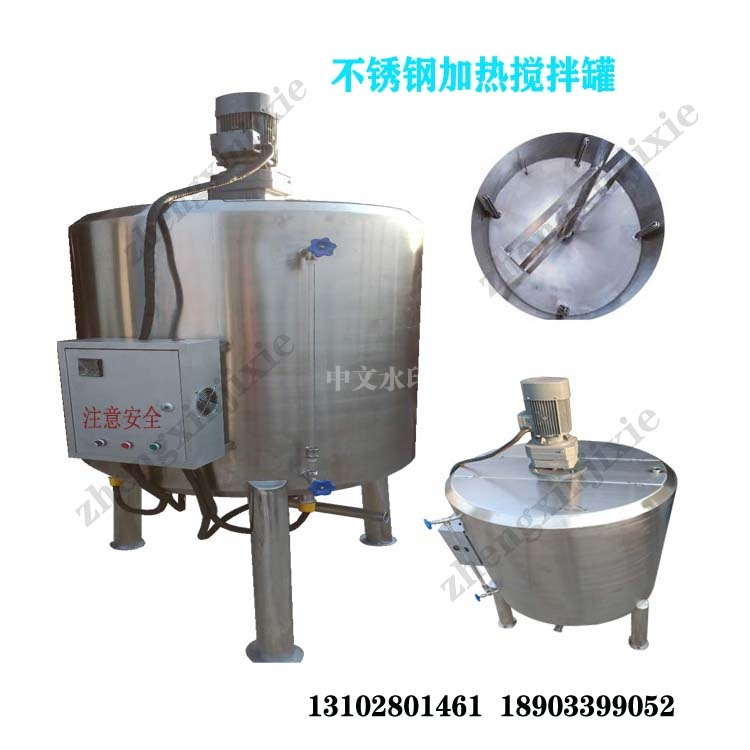 甘肃搅拌机 不锈钢加热搅拌罐生产厂家