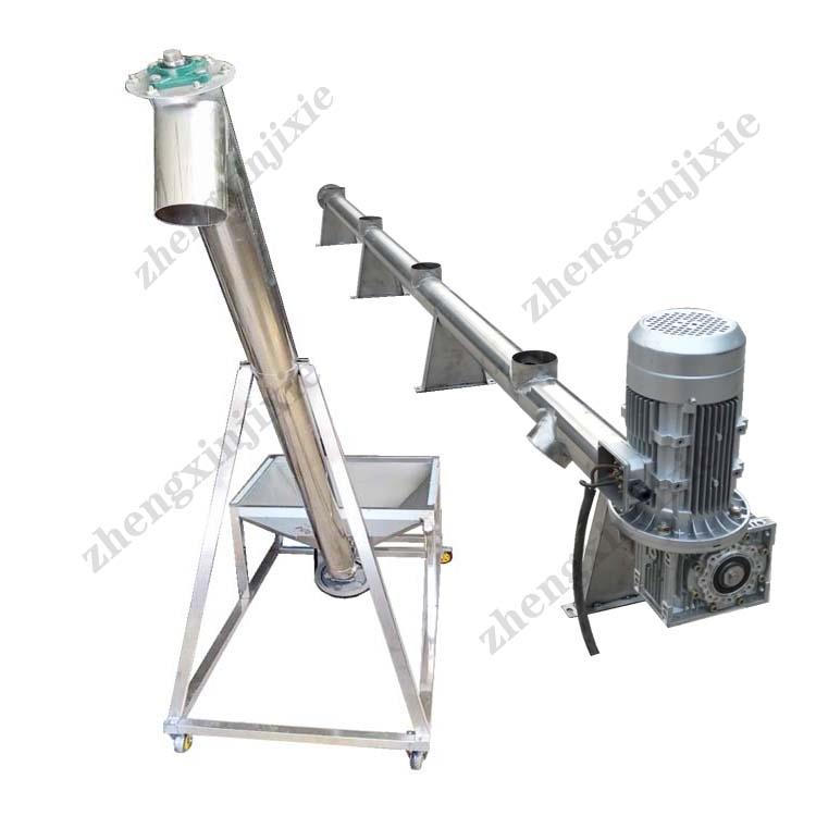 永州尿素颗粒上料机 不锈钢螺旋输送机生产厂家