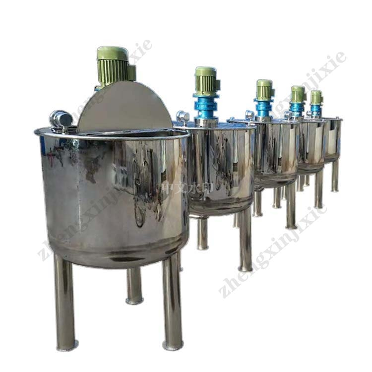 无锡不锈钢液体搅拌机 立式搅拌桶