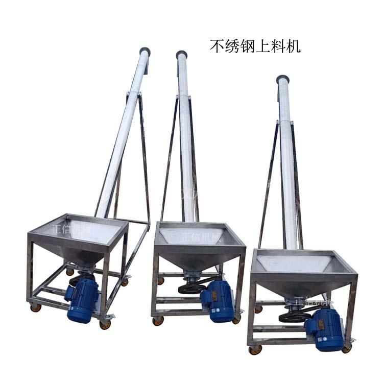 全自动 粉末尿素输送机 螺旋上料机价格