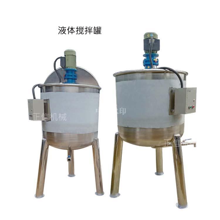 江西 液体搅拌罐 化工溶液混合桶 不绣钢化工溶液混合桶
