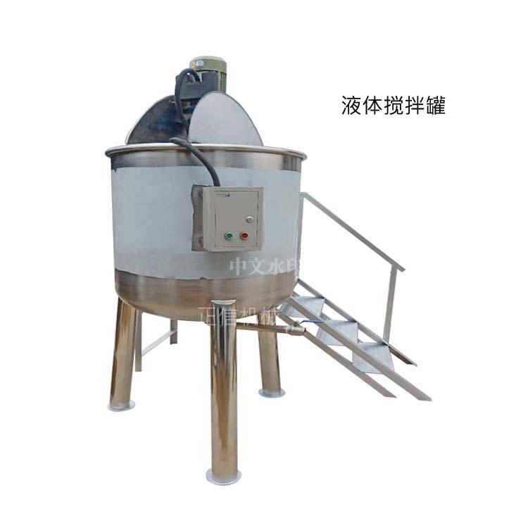 常年出售 液体搅拌罐 油漆涂料调速搅拌桶