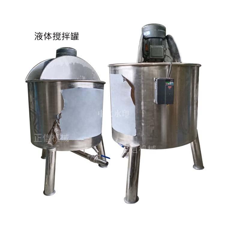 河南 液体搅拌罐 立式搅拌罐 恒温加热搅拌罐