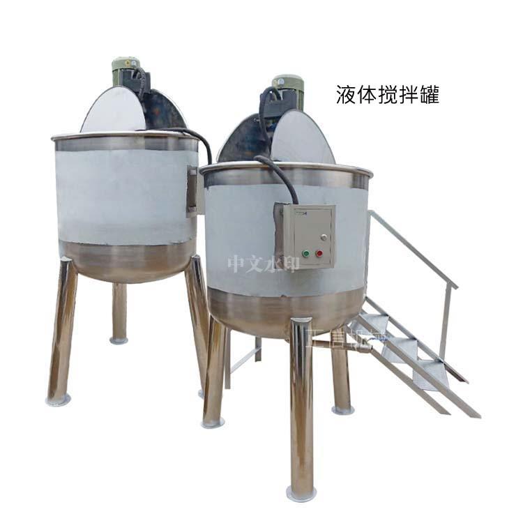 500升 液体搅拌罐 不绣钢乳化搅拌罐 糖浆混合桶