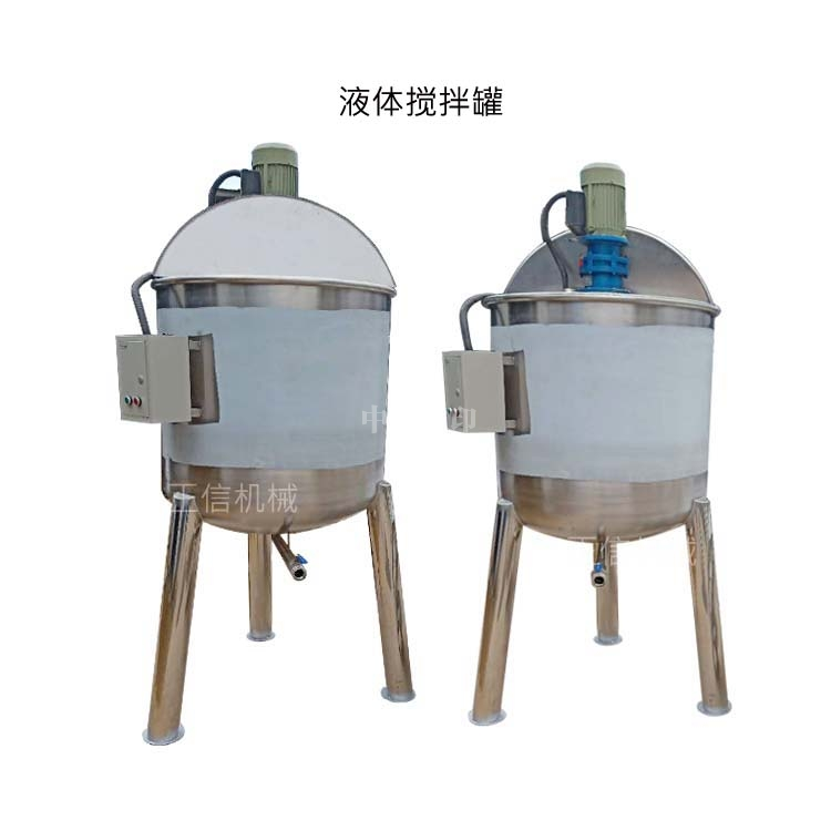 广西 液体搅拌罐 均质乳化机 不绣钢搅拌罐