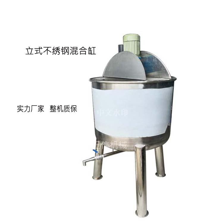 220V搅拌罐 立式不绣钢混合桶 夹层加热搅拌罐