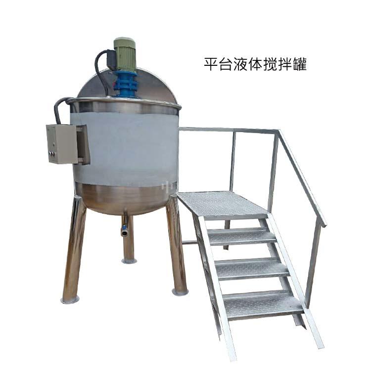 不绣钢平台液体搅拌罐 1000升稀配罐 电加热浓配罐