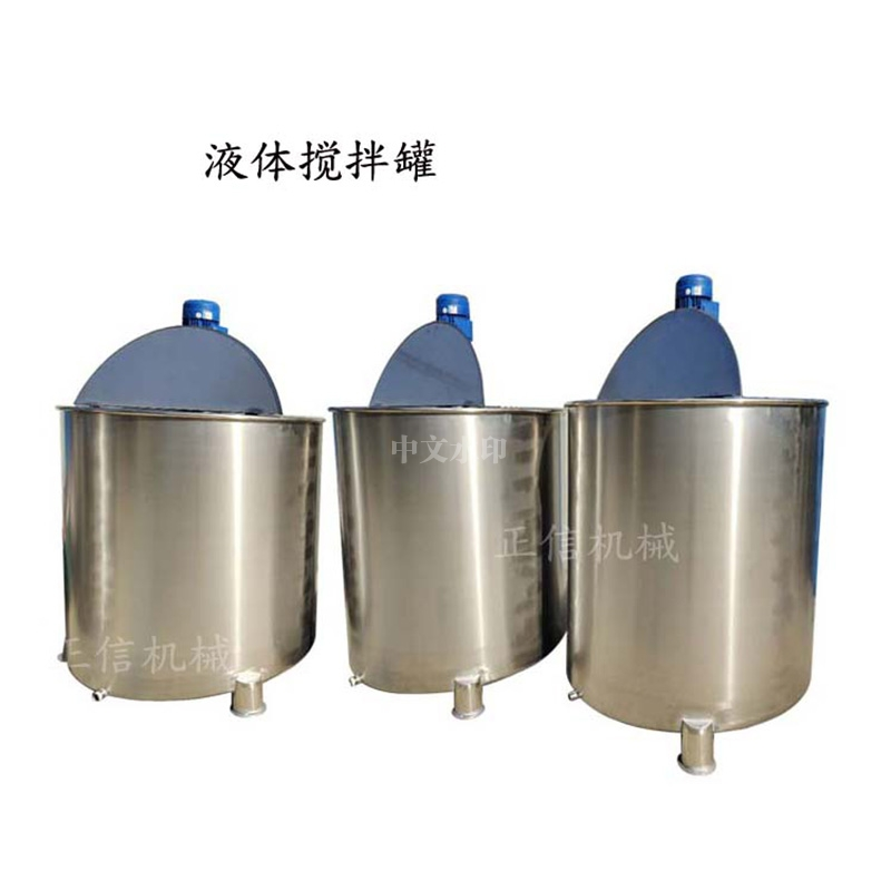 大型液体搅拌罐 大功率不绣钢加热溶解罐
