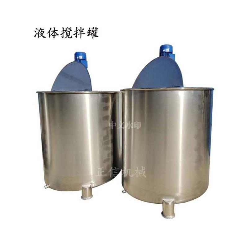 常年出售 液体搅拌罐 不绣钢配料桶 不绣钢保温搅拌桶