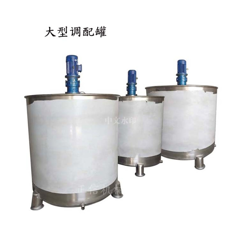 广西 大型调配罐 润滑油调和桶 立式搅拌罐