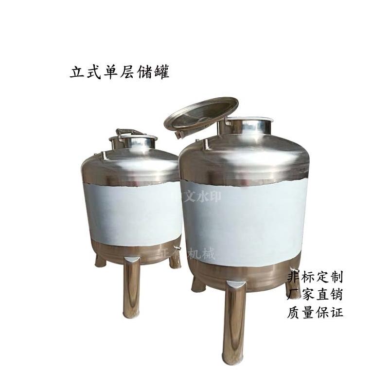立式单层储罐
