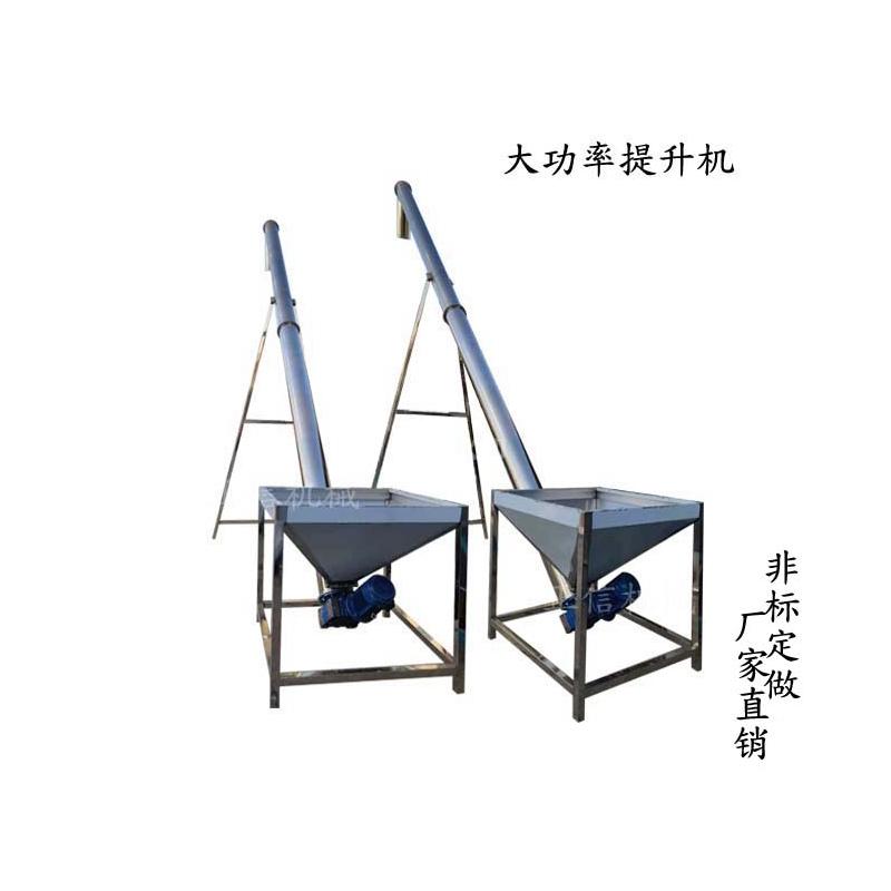 广东热销 大功率提升机 塑料颗粒加料机