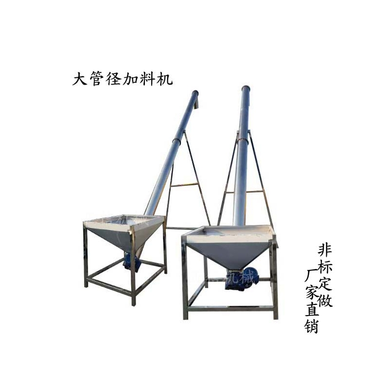广西专供 不绣钢提升机 小型加料机 蛟龙加料机厂家