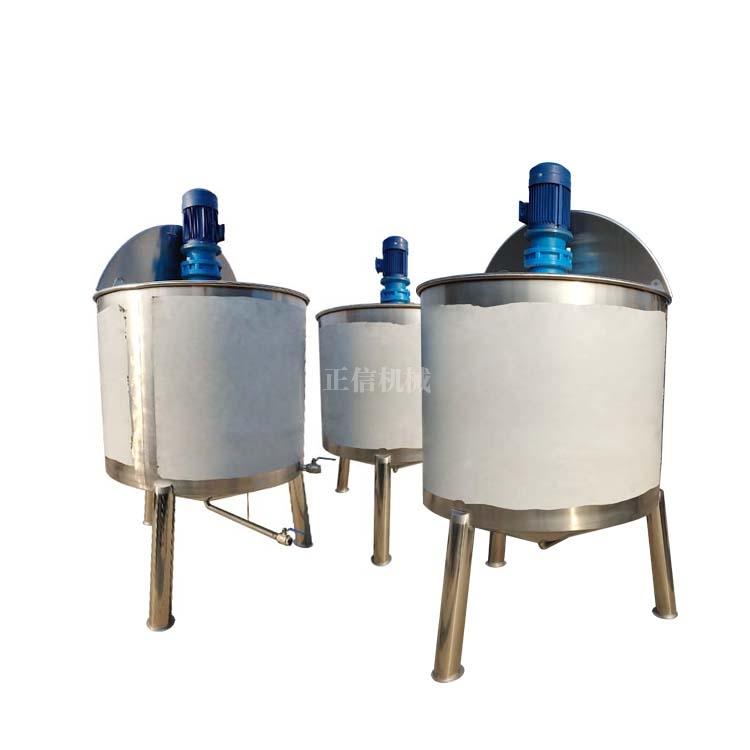 2吨搅拌罐 不绣钢调配罐 大型电加热搅拌罐