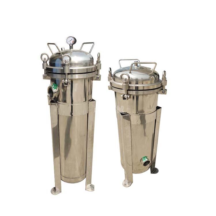 304卫生级过滤器 袋式过滤器 不绣钢过滤器
