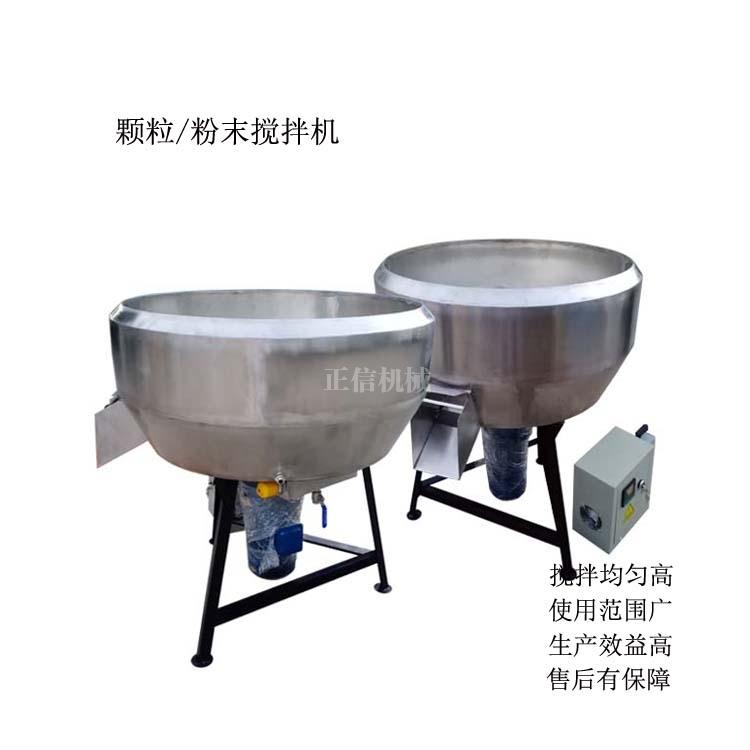 不绣钢搅拌机 夹套加热搅拌机 立式搅拌机