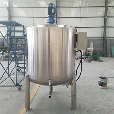 不锈钢电加热搅拌罐不锈钢搅拌桶