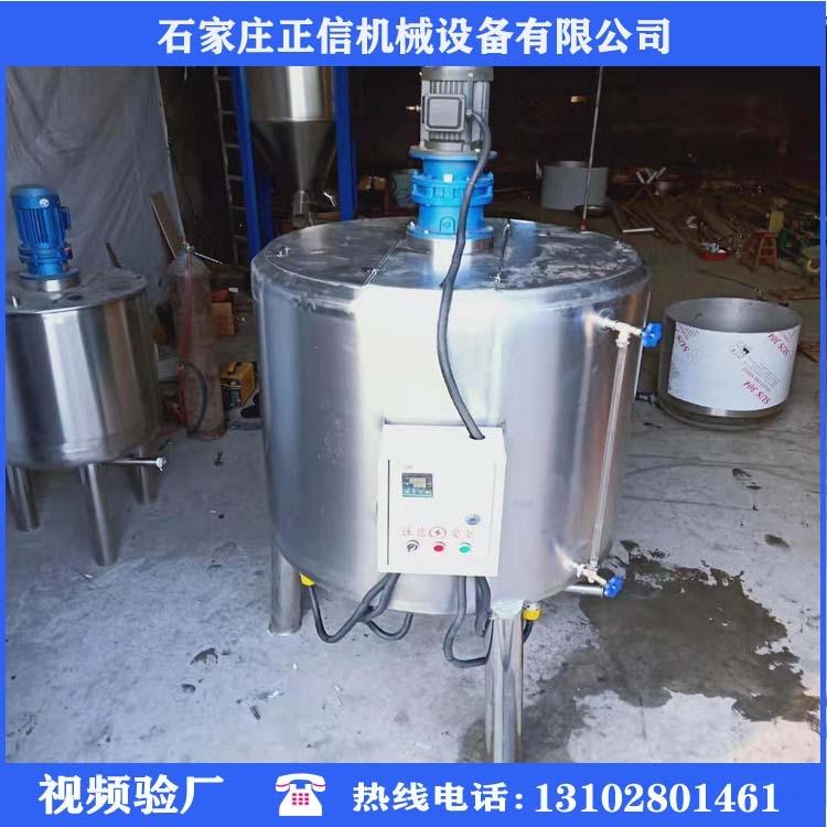 石家庄正信304/316L不锈钢混合搅拌罐立式蒸汽加热降温桶可控温
