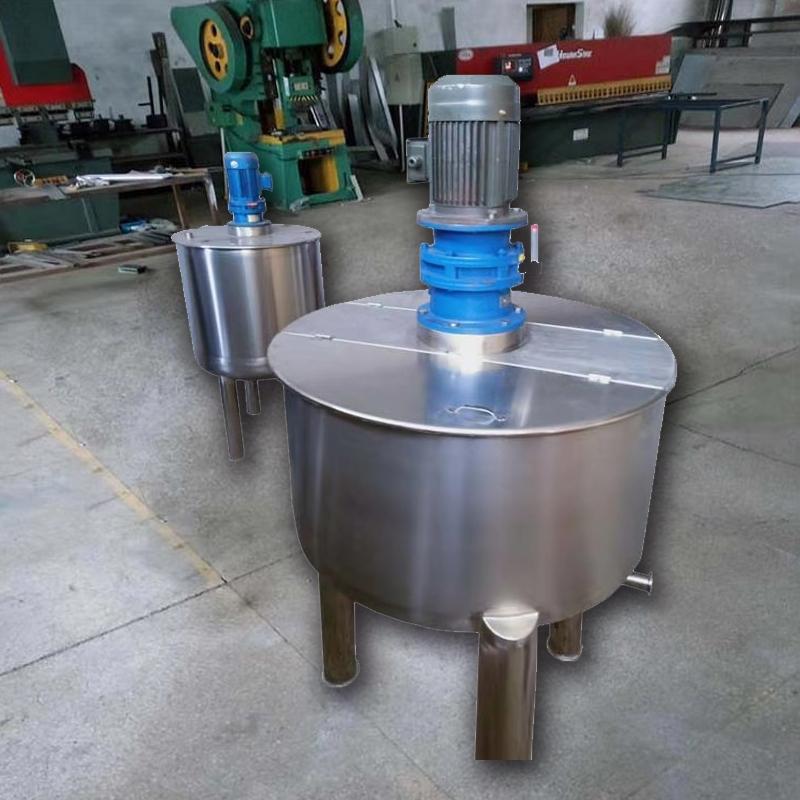 卫生级不锈钢搅拌罐反应釜分散搅拌桶