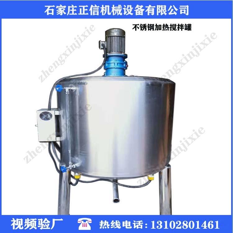 加热双层保温搅拌罐不锈钢加热冷却罐高温反应釜