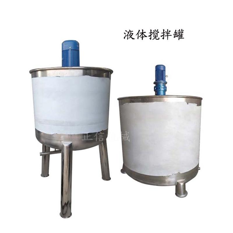 常年供应 液体搅拌罐 油性脱模剂搅拌罐 调速混合桶