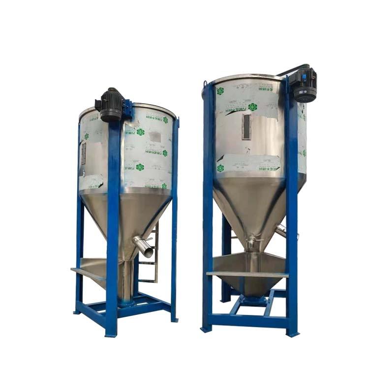2吨立式混料机 颗粒搅拌机 不绣钢饲料混料机